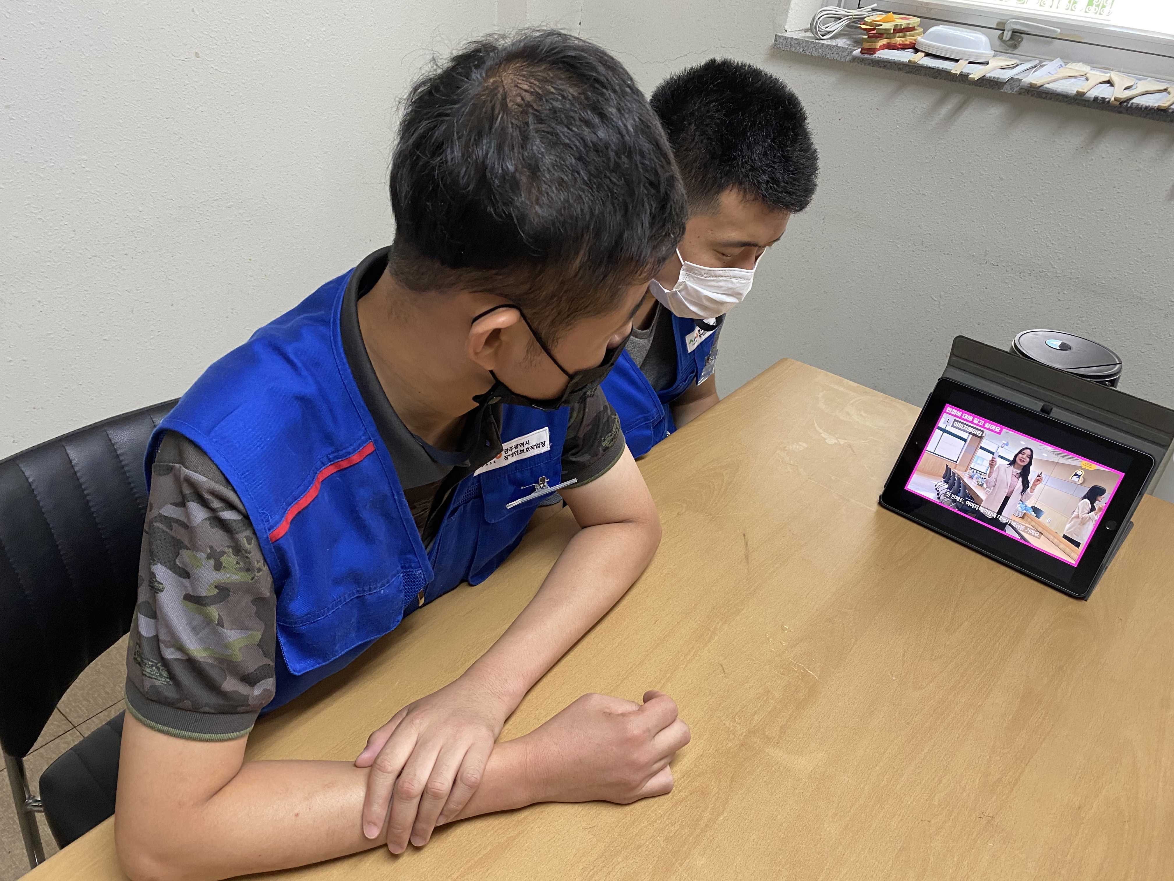 취업사례 및 면접기술 관련 영상시청하기 사진 3.jpg