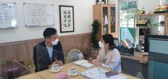 (09/15)북구청 배종환 생활공간추진혁신단장님 방문