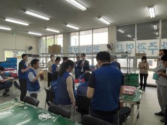 (09/15)광주사회서비스원 조호권 원장님 방문(명절 전 이용인 격려)